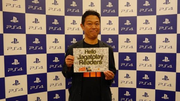 Hiroyuki Oda (1)