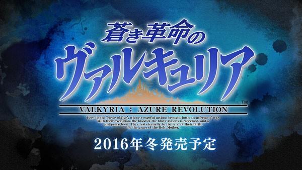azure revolution logo