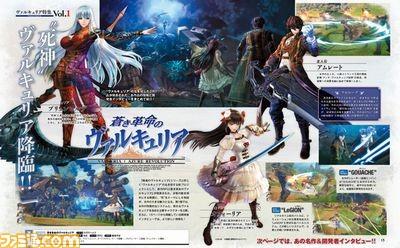 Konfirmasi soal Valkyria: Azure Revolution meluncur lewat artikel Famitsu. Sayangnya, belum ada screenshot atau trailer yang dirilis untuknya.