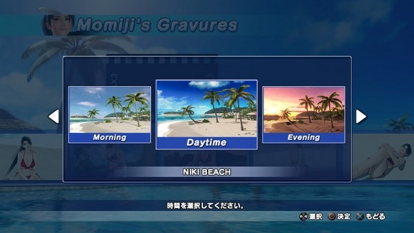 doax 3 new screenshot9