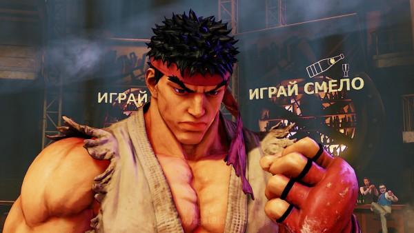 Street Fighter V jagatplay part 1 (155)