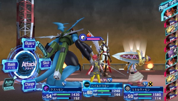 cyber sleuth ps4