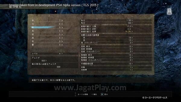 Nioh TGS 2015 long gameplay (12)