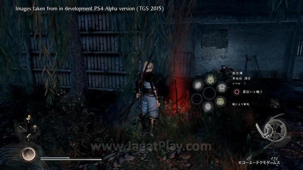 Nioh TGS 2015 long gameplay (6)