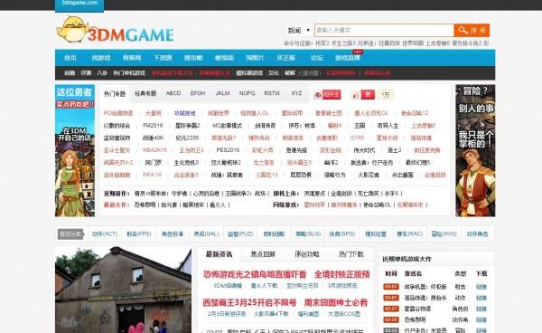 3DM hanya punya satu situs original - 3DMGame, tanpa embel apapun.