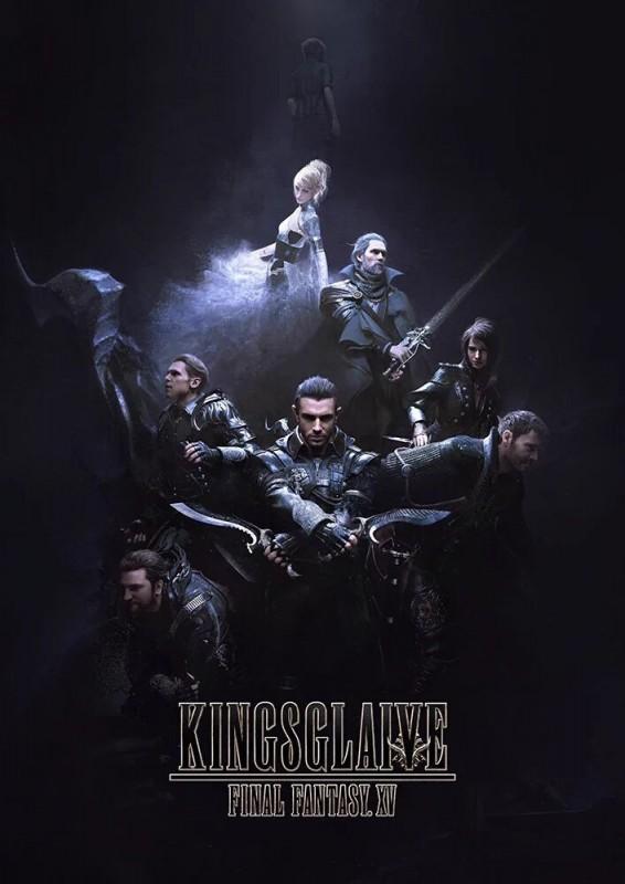 Kingsglaive: FF XV - film CGI FF XV akan ditangani oleh sutradara FF VII: Advent Children di masa lalu.