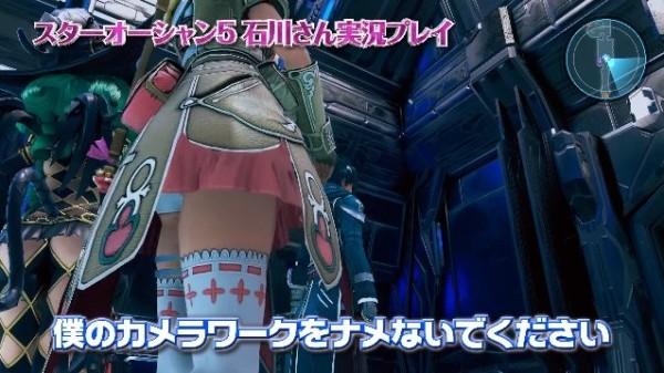 Takut dapatkan kritik pedas dari gamer Barat, dev. Star Ocean 5 memutuskan untuk mengganti desain pakaian dalam salah satu karakter wanita.