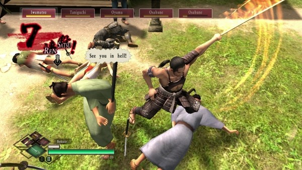 way of the samurai3