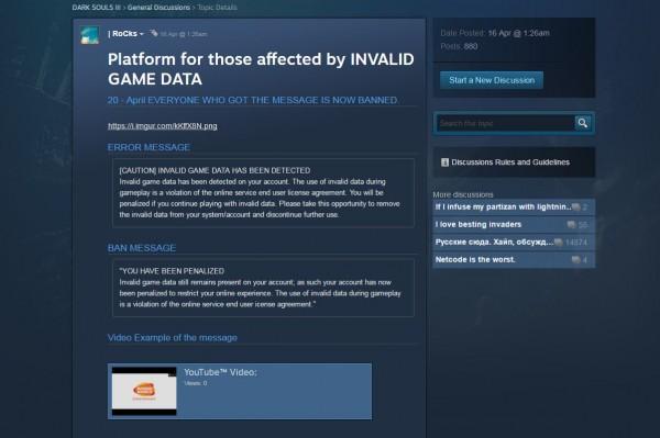 Terjadi di beberapa gamer, spekulasi mengarah pada penggunaan aplikasi pihak ketiga.