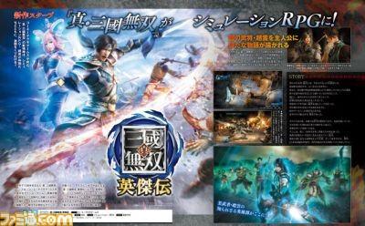 Game terbaru Dynasty Warriors - Eiketsuden akan hadir dengan genre strategy RPG!