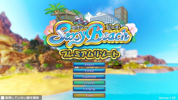 sexy beach logo