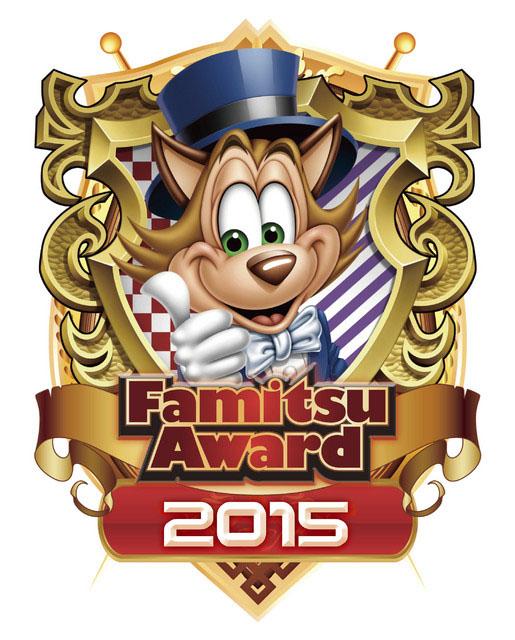 famitsu award 2015