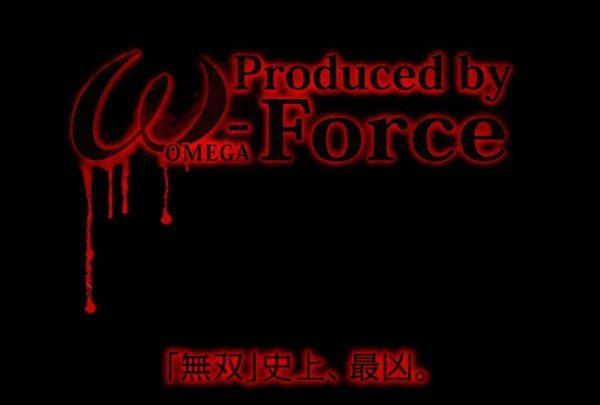 Omega Force memberikan sedikit efek darah di teaser judul game Musou terbaru yang mereka klaim brutal.