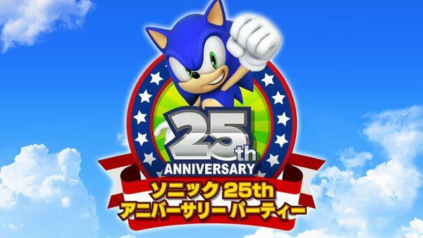 SEGA mengkonfirmasikan seri game baru Sonic untuk tahun 2017.