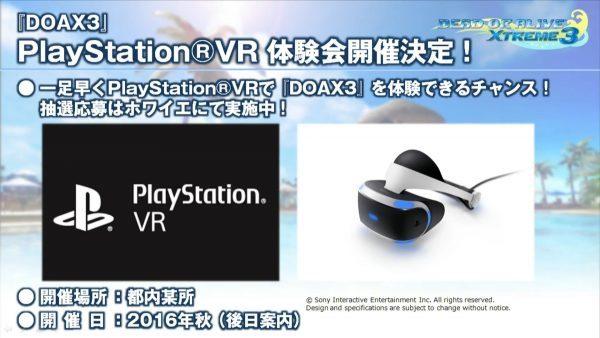 DOAX 3 akan mendapatkan support Virtual Reality saat PS VR meluncur Oktober 2016 mendatang.