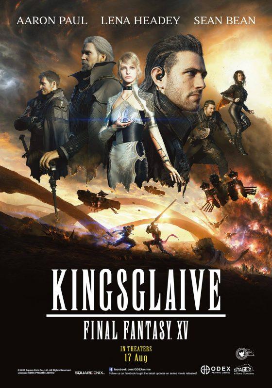 CGV Blitz Indonesia akan secara resmi menayangkan Kingsglaive: Final Fantasy XV mulai tanggal 17 Agustus 2016 mendatang.