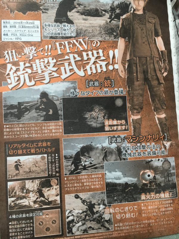 Weekly Jump memperlihatkan beragam senjata modern yang bisa digunakan Noctis.