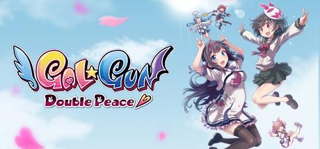 gal-gun-double-peace-title