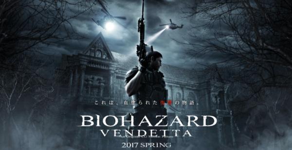 vendetta-title