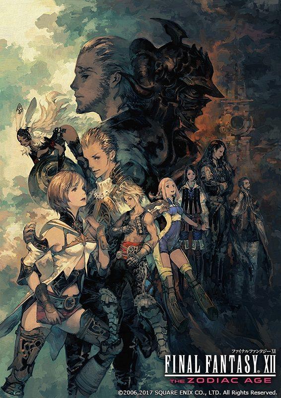 Final Fantasy XII: The Zodiac Age akan dirilis pada tanggal 11 Juli 2017 mendatang.