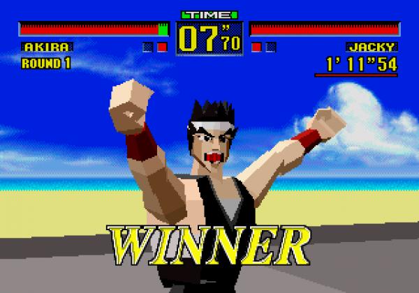 virtua fighter 1993