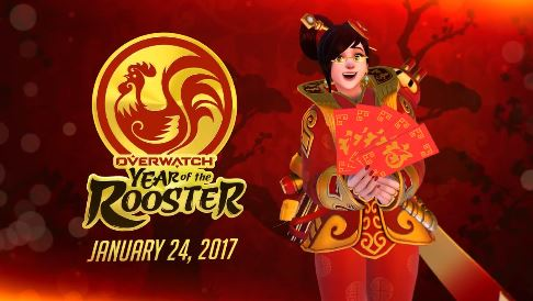 year of rooster