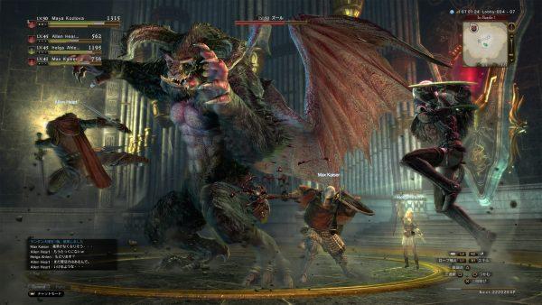 Capcom mengaku tertarik untuk membawa Dragon's Dogma Online keluar Jepang begitu mereka merasa fitur dan kontennya memadai.