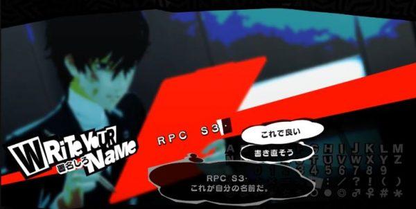 Emulator PS3 untuk PC - RPCS3 mulai memperlihatkan Persona 5.
