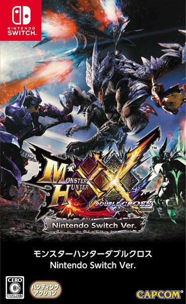 Capcom akhirnya mengumumkan sebuah seri Monster Hunter untuk Nintendo Switch.