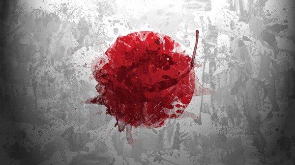 japan flag 600x337