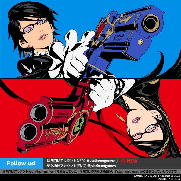 Warna tema yang mirip dengan warna Joy-Con Switch membuat rumor rilis ulang dua seri Bayonetta untuk konsol terbaru NIntendo tersebut mengemuka.