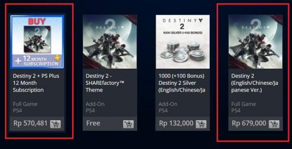 destiny 2 ps4 cheap1