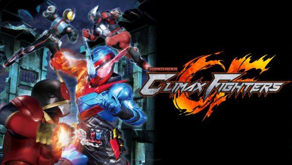 Kamen Rider Climax Fighters jagatplay 2