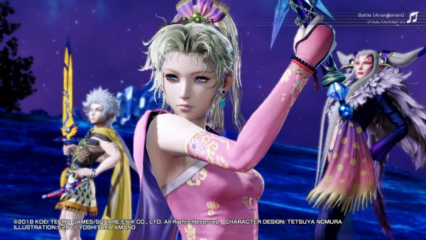 Dissidia Final Fantasy NT jagatplay part 1 40