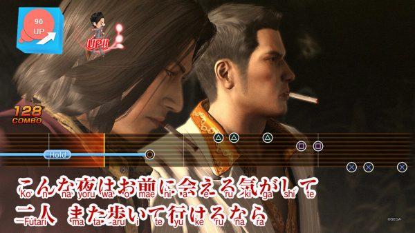 Yakuza 6 jagatplay part 1 177