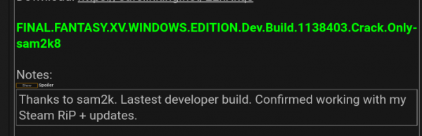 dev build