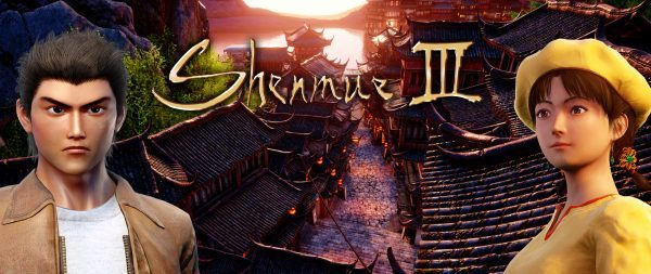 shenmue 3 600x253 1