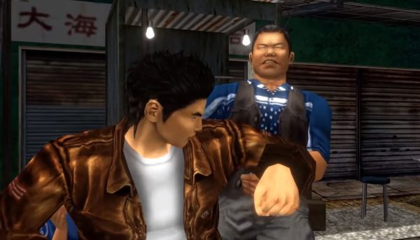 shenmue I II HD Remaster
