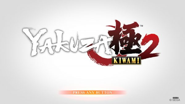 Yakuza Kiwami 2 jagatplay part 1 1