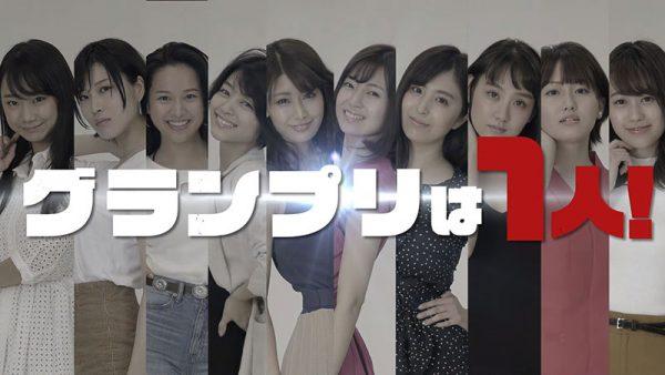 Shin Yakuza female char