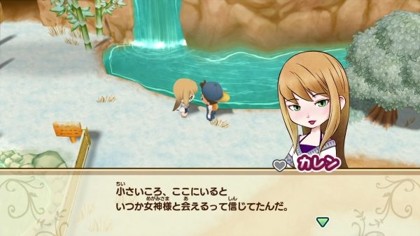 story of seasons mineral town new1