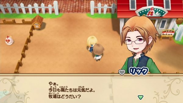 story of seasons mineral town new3