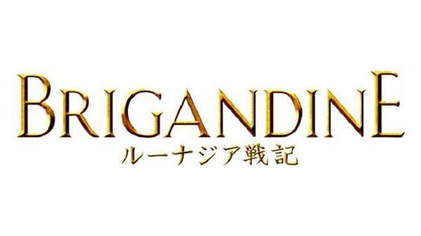 brigadine
