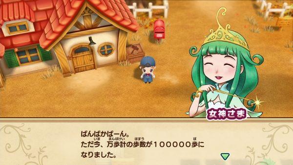 goddess of harvest 600x338 1