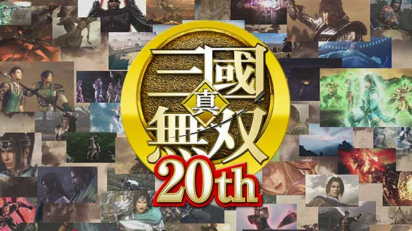 dynasty warriors new project1 2