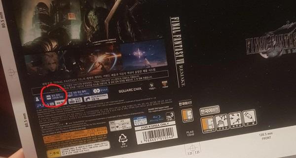 final fantasy vii remake download size file size ps4.original