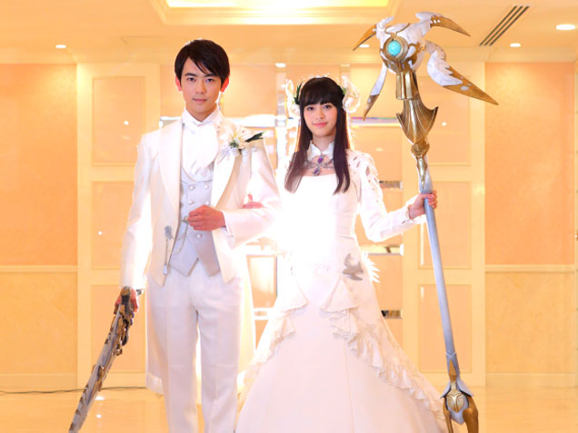 ff xiv married