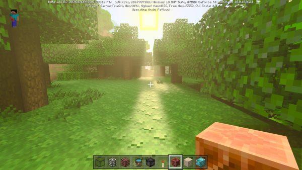 Minecraft RTX beta jagatplay 45