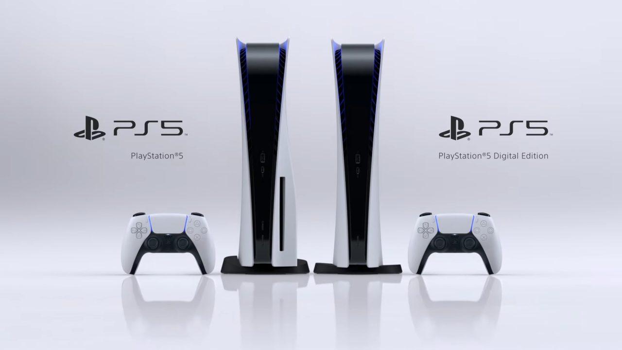 Playstation 5 2
