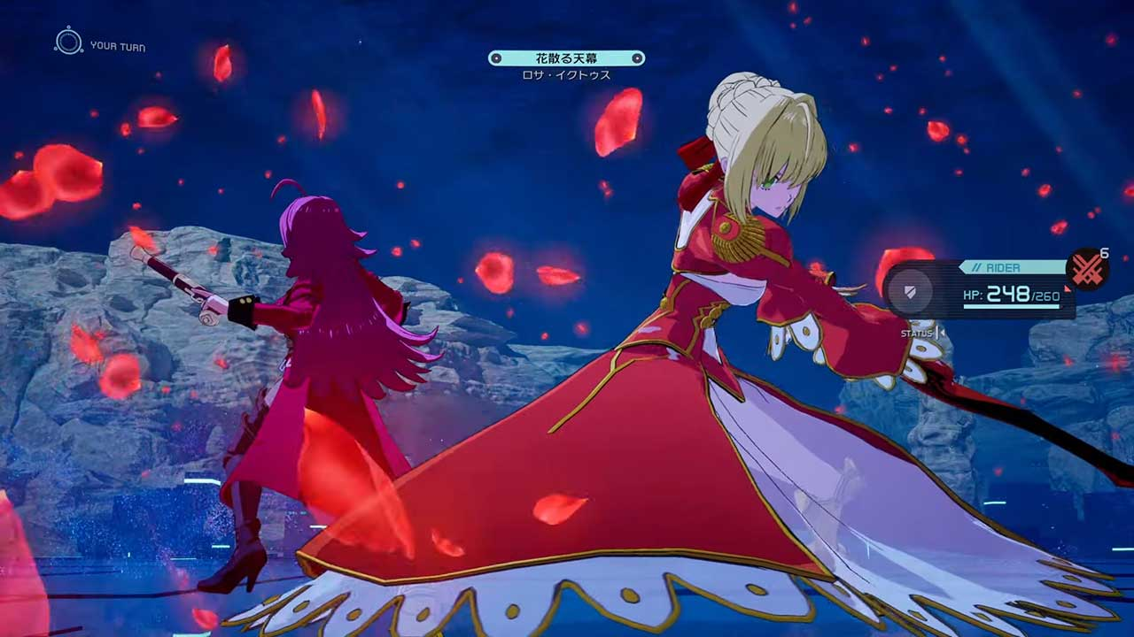 fate extra record